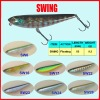fishing lure-swing