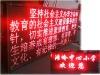 P10-R-16*6  264*104*9cm led display screen
