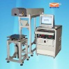 YAG metal marking machine ( laser marking equipment ) MT-YAG-50.