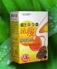 Slimming tea  Slim Express Tea of ganoderma