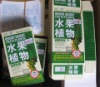simply weight loss,body slimming reduce weight,nature reduce weight,herbal reduce weight capsule