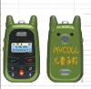 cute children mobile phone