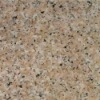 Rosy Cloud(stone,granite slab,tile)