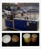 Cake Tray Forming Machine