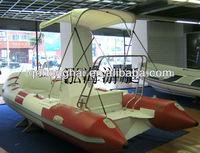 RIB 470B rigid inflatable fiberglass boat