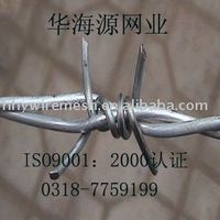 barbed iron wire ,galvanized barbed iron wire