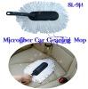 Car dust brush cleaning dust brush Car wheel cleaning brush