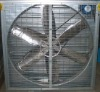 exhaust fan for poultry house