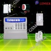 GSM Alarm with LCD display for Home Security