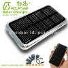 3500MAH portable solar power charger
