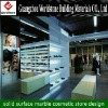 speciality store design/display/rack