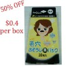 HOT SALE 50% off Thailand Nose pore charcoal black heal Anti black head sheet