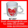 U Shape Porcelain Gift Mug with Valentine's Design for Coffee Mug & Water Mug