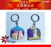 Promotional 3D soft rubber keychain