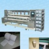 ultrasonic non-woven fabrics slitting machine
