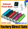 2200mAh Series Portable Universal Power Bank for iPhone 4 4S 3GS/3G MP3/4 iPod