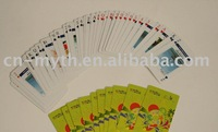 promotional playing poker card