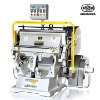 Heat Press Die Cutting Machine (ML-203+ 930*660mm )