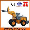 XJ 16ton block lifting machine with CE