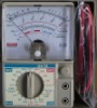Analog Multimeter UX-78