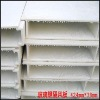 FRP Fiberglass Construction Materials