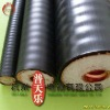 1/2 RF corrugated copper tube cable 1/2 rf coaxial cable