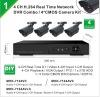 4 CH Channel CCTV Surveillance Security DVR IR Night Vision Camera System Kit (CE,FCC,RoHS)