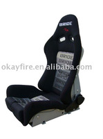 Adjustable Carbon fiber racing seat bride style