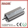 120w waterproof led driver With CE ROHS