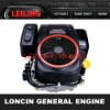 Loncin 1P88F-1 8.6KW Vertical Gasoline General mower Engine