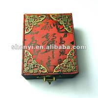 Dragon Year Jewelry Box