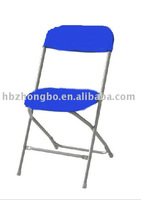 folding chair FC012-1