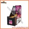 Ireland electronic basketball machine manufacturer entertainment park--NA-QF055