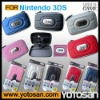 Console Bag Case for Nintendo 3DS Accessories