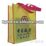 non woven fabric bag for bank with low price!