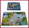 China profession puzzle maker