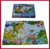 China profession puzzle maker