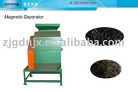 Magnetic Seperator