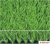 Your best choice! Artifical Grass