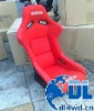 New racing simulator seat