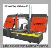 SINAIDA BRAND 350mm Dragon Gate Aluminium CNC Cutting Machine