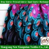 Gorgeous Peacock Print Fabric, Most Popular Design in 2012