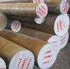 Aolly Tool Steel DIN:1.2064