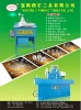 Supply Tai xing brand grinding machine