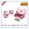 FUNNY BATTERY OPERATED KITCHENWARE TOYS SET WITH MUSIC