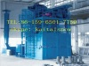 Q36/Q76 trolley type shot blasting machine