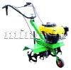 mingsin mini power tiller MK-1200