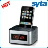 Cheap and good quality mini speaker charger for Iphone,ipod with SD/USB/FM radio&arlarm clock