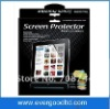 9.7inch Screen Guard Protector for ipad2