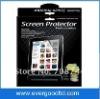 9.7inch Screen Guard Protector for ipad2
